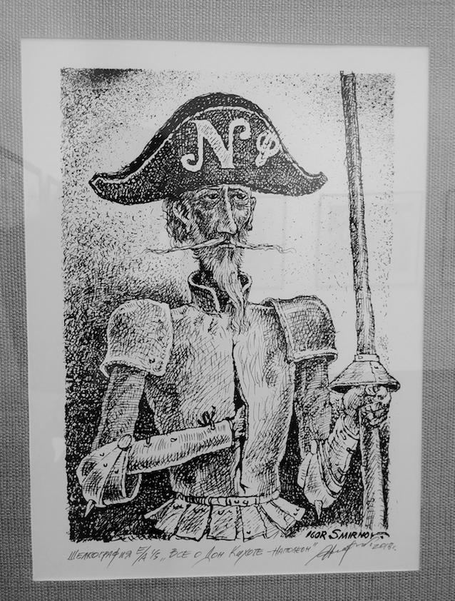 """В этой карикатуре художник изобразил Дон Кихота в роли Наполеона, поскольку и в его идеях могут быть перегибы. Фото Юлия Долгова, """"Metro"""""""