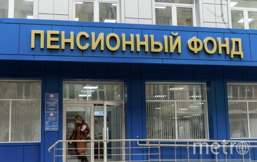Замглавы Пенсионного фонда задержали по делу о взятке. Фото РИА Новости