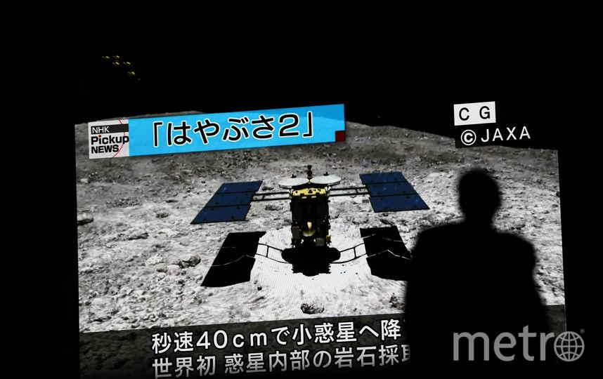 """Японский зонд """"Хаябуса-2"""" вновь успешно совершил посадку на поверхность астероида Рюгу. Фото AFP"""