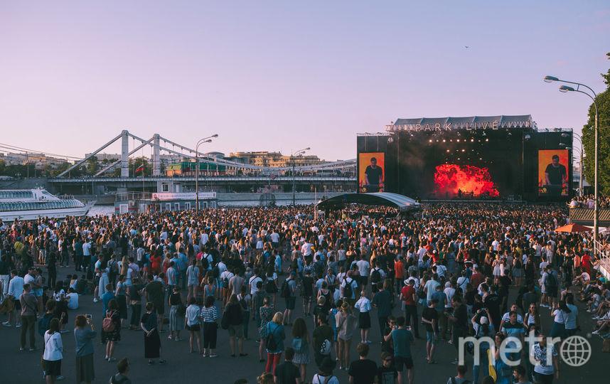 Музыкальный фестиваль Park Live пройдёт 12-14 июля. Фото Предоставлено организаторами