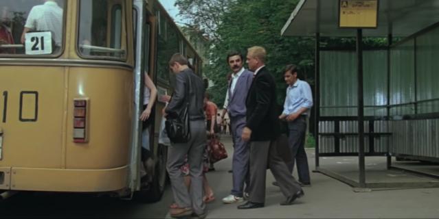 """Кадр из фильма """"Где находится нофелет?""""."""