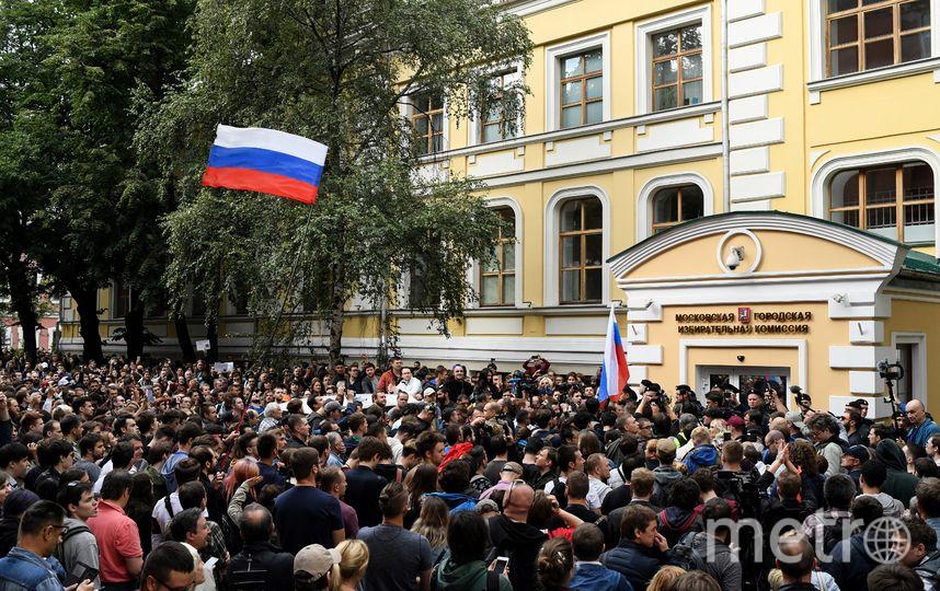В Москве прошёл массовый митинг в поддержку оппозиционных кандидатов на выборах в Мосгордуму. Фото AFP