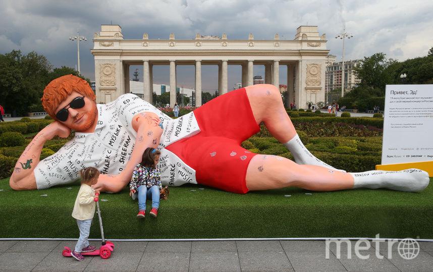 Фигура британского музыканта Эда Ширана в Парке Горького. Фото Василий Кузьмичёнок