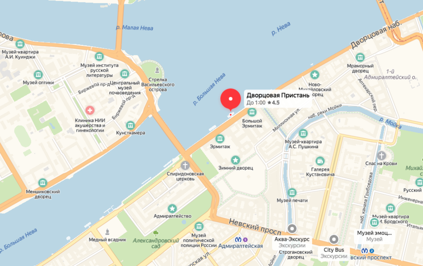 """Происшествие случилось у Дворцовой пристани напротив Эрмитажа. Фото яндекс.карты., """"Metro"""""""