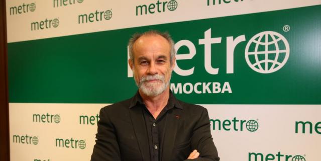 Карлос Морено.