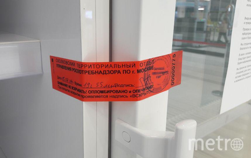 """Вендинговый автомат, закрытый Роспотребнадзором после отравления почти 30 человек. Фото Агентство """"Москва"""""""