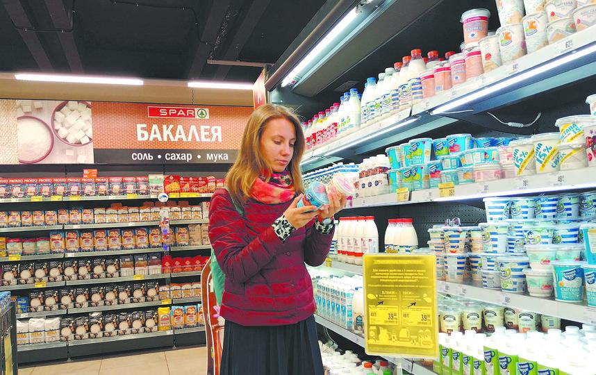 """Табличка гласит: «Уважаемые покупатели! Для вашего удобства с 1 июля в наших магазинах молочные продукты отмечаются специальной маркировкой Б/ЗМЖ и ЗМЖ». Фото Юлия Долгова, """"Metro"""""""