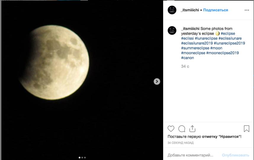 Скриншот Instagram. Фото Getty
