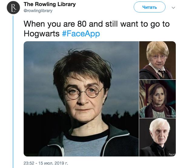 Актёры фильмов о Гарри Поттере. Фото twitter.com/rowlinglibrary