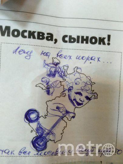 Лечу на всех порах... Так все москвичи бегут куда-то. Фото Хельма Никас