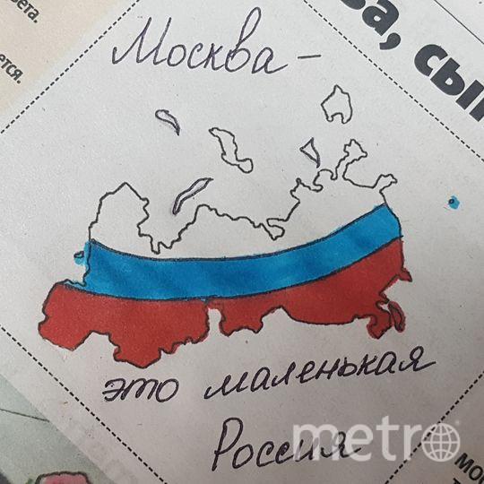 Москва -это маленькая Россия. Фото Татьяна Лебедева