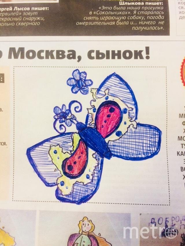 На карте Москвы я увидела бабочку. Фото Злата