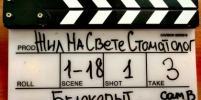 В Петербурге киноделы ищут врачей и охранников
