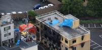 Число жертв поджога в Японии возросло до 26