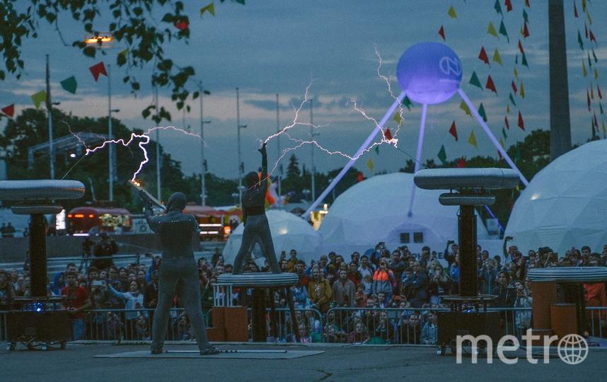 в Москве на Воробьевых горах прошел международный фестиваль науки и технологий Geek Picnic. Фото Предоставлено организаторами