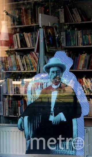В сквере у библиотеки им. Чехова можно будет обменяться книгами и растениями. Фото Предоставлено организаторами