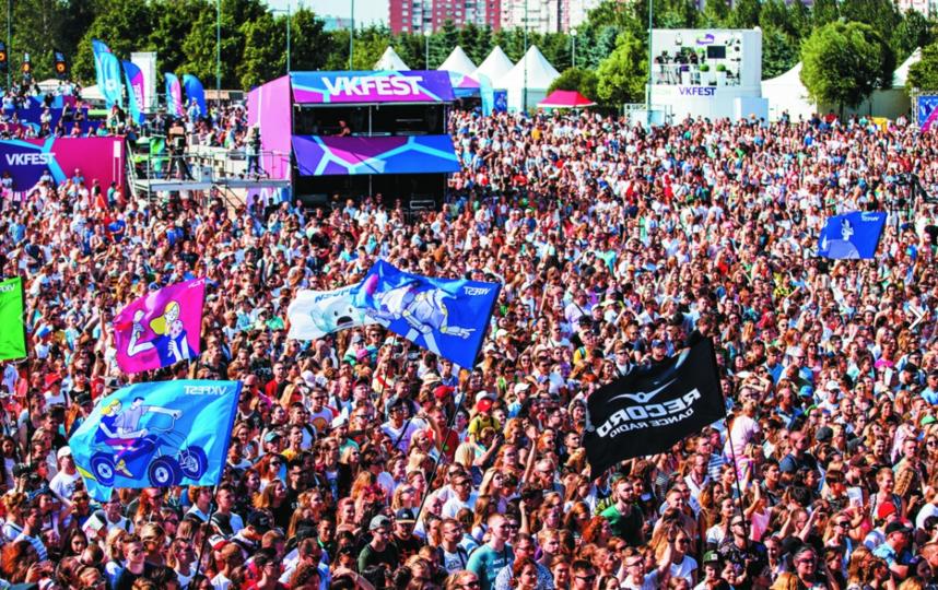 VK Fest. Фото Предоставлено организаторами