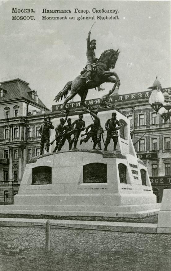 Памятник освободителю Болгарии генералу Скобелеву. Фото Музей архитектуры имени Щусева