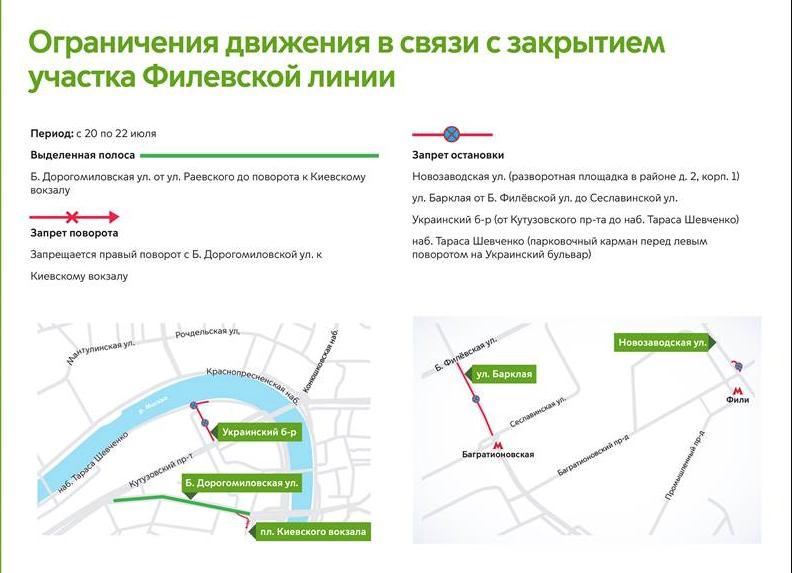 """предоставлено ЦОДД. Фото """"Metro"""""""