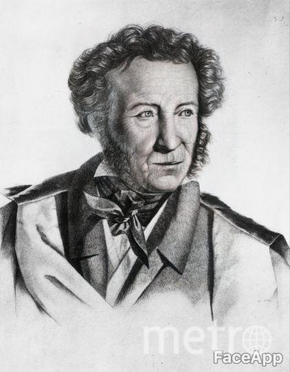 Так Пушкин выглядел бы в старости. Фото обработано через приложение FaceApp