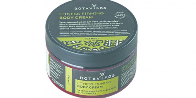 Botavikos Укрепляющий крем для тела 5 oil complex Fitness.