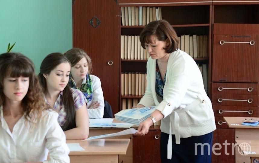 Педагог среднего школы пока остаётся не самой востребованной профессией (архивное фото).. Фото РИА Новости