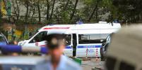 В Петербурге задержали мужчину, который в метро ударил ножом глухонемого