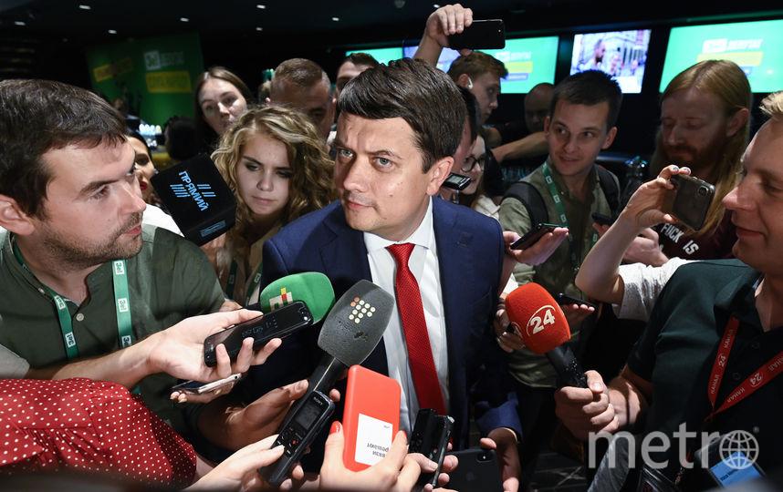 """Дмитрий Розумков, лидер партии """"Слуга народа"""". Фото AFP"""