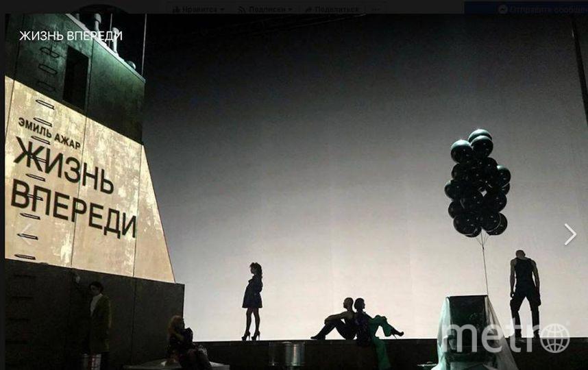 """Сцена из спектакля. Фото Стас Левшин, предоставлены пресс-службой БДТ, """"Metro"""""""