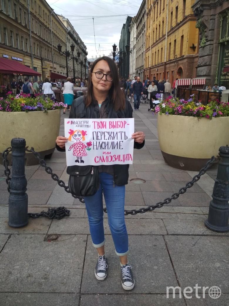 Елена Григорьева. Фото grigoreva_88, vk.com