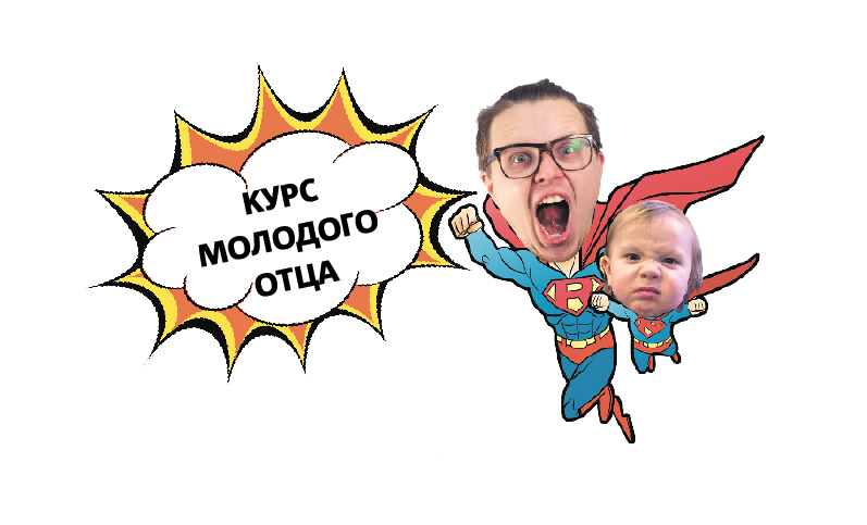 """Алексей Мокряков со старшим сыном Серафимом. Фото """"Metro"""""""