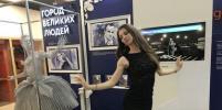 Выставки в столичных МФЦ расскажут о москвичах
