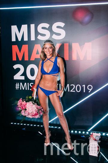 Miss MAXIM 2019 Виктория Цуранова. Фото Предоставлено организаторами