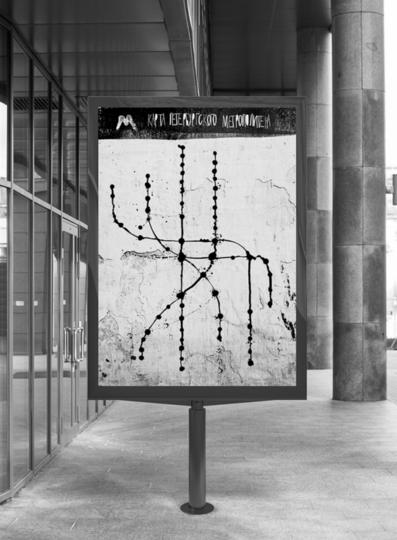 """В Петербурге создали """"первую некрасивую схему метро"""". Фото предоставлено авторами проекта, """"Metro"""""""