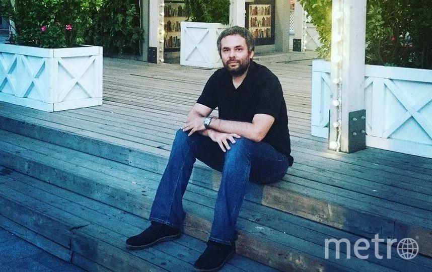 """Колумнист Metro Станислав Купцов. Фото """"Metro"""""""