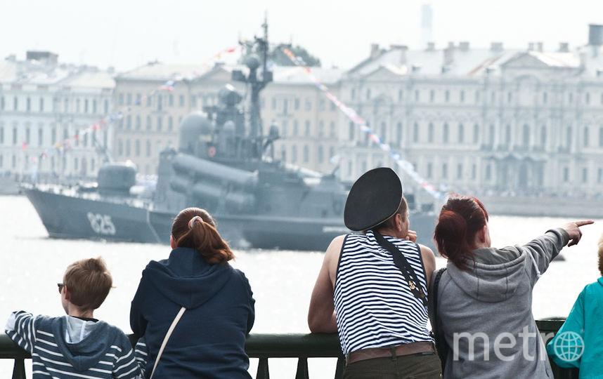 """День ВМФ в 2018-м году. Фото """"Metro"""""""