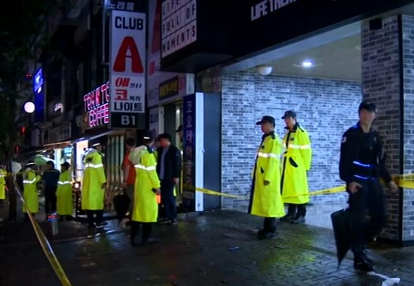 Инцидент произошёл в ночь на субботу. Фото Скриншот https://www.youtube.com/watch?v=4GTijr8npWk, Скриншот Youtube
