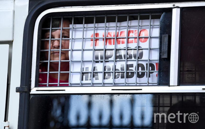 В МВД сообщили о задержании 295 человек. Фото AFP