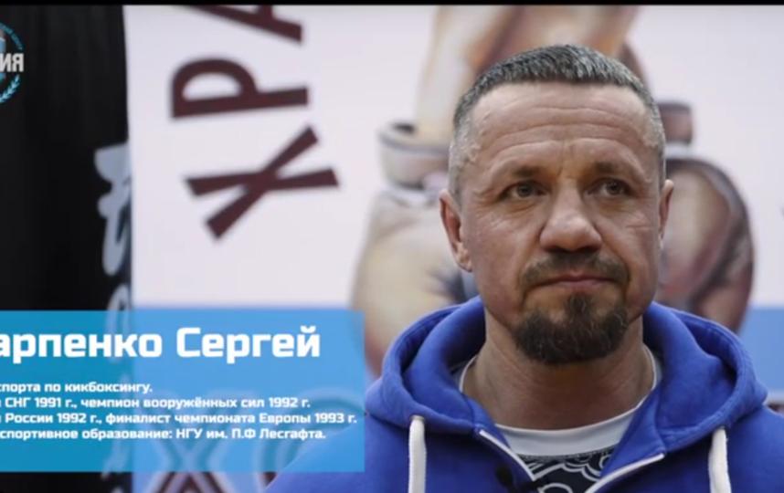 Сергей Карпенко, фотоархив. Фото Все - скриншот YouTube