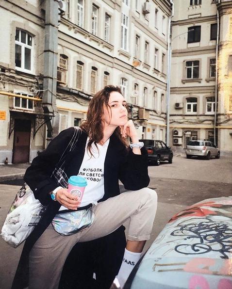 Актриса Стася Милославская, новая возлюбленная актёра. Фото скриншот: instagram.com/milostasii/