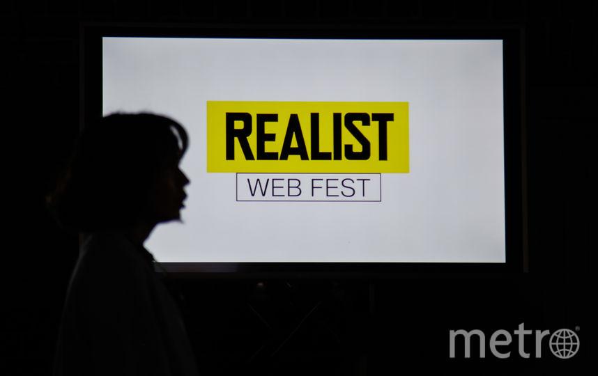Фестиваль REALIST WEB FEST. Фото Предоставлено организаторами