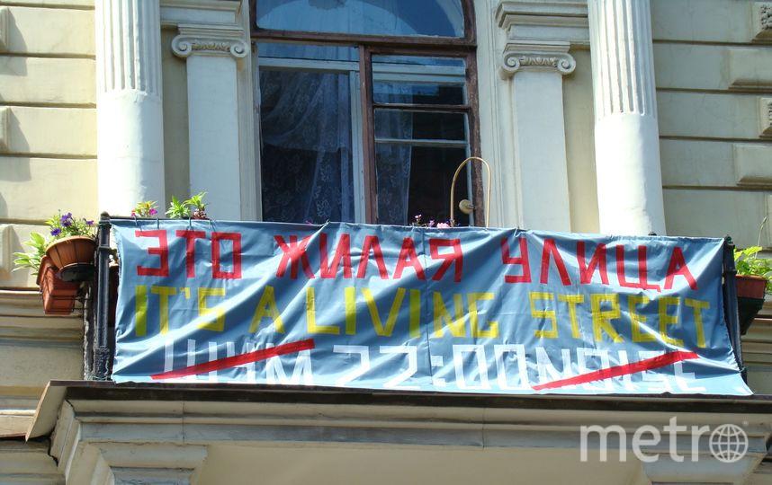 Местные недовольны соседством с заведениями общепита. Фото vk.com/clubrubinshteina