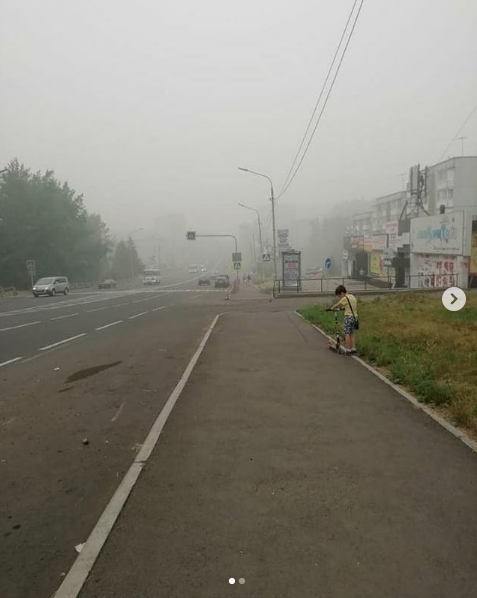 Усть-Илимск, Иркутская область. Фото скриншот instagram.com/nebo.community/?hl=ru