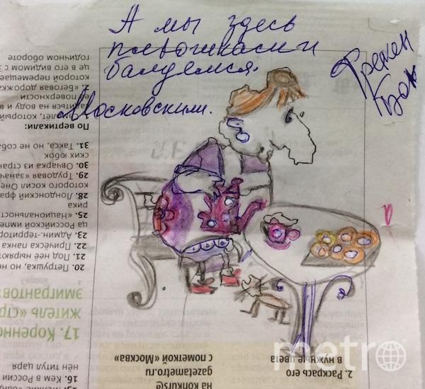 """""""А мы здесь плюшками балуемся. Московскими"""". И это забавная Фрекен Бок. Фото Вера К."""