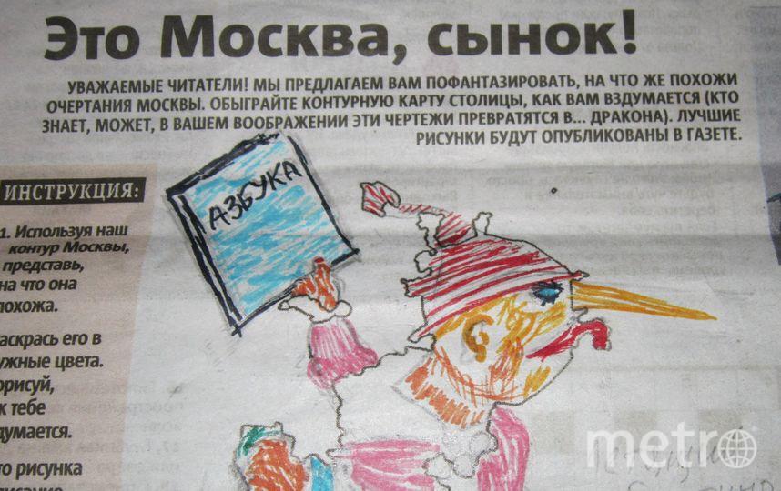 """""""Летящий Буратино"""". Фото Анжела."""