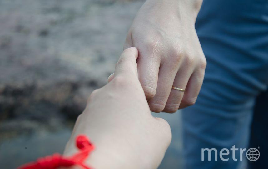 Пара. Фото Pixabay