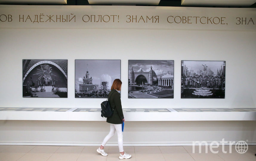 ВДНХ. Фото Василий Кузьмичёнок