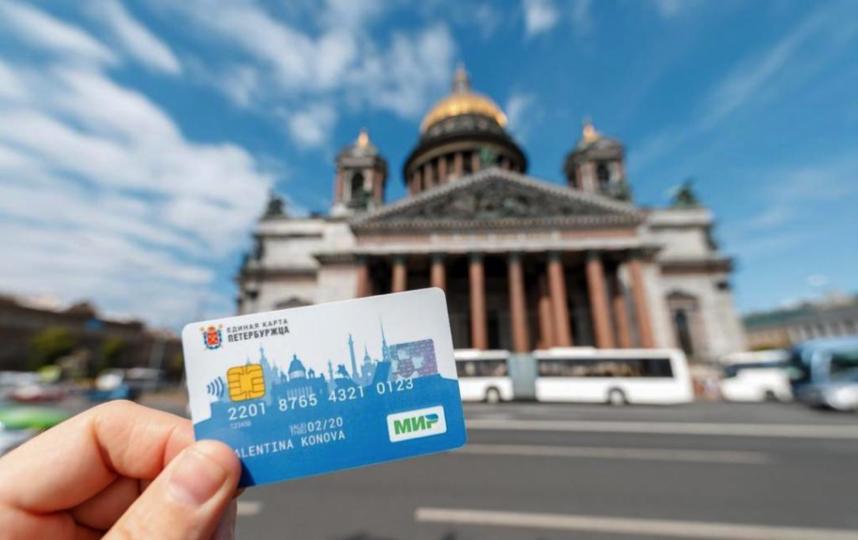 """Единая карта петербуржца -  важный и крайне необходимый городу проект, обеспечивающий цифровизацию повседневной жизни горожан и социальную защиту петербуржцам. Фото """"Metro"""""""