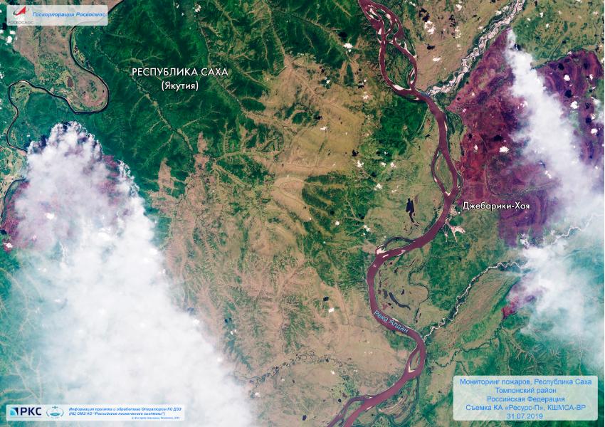 Роскосмос опубликовал спутниковый снимок пожаров в Сибири. Фото скриншот roscosmos.ru.
