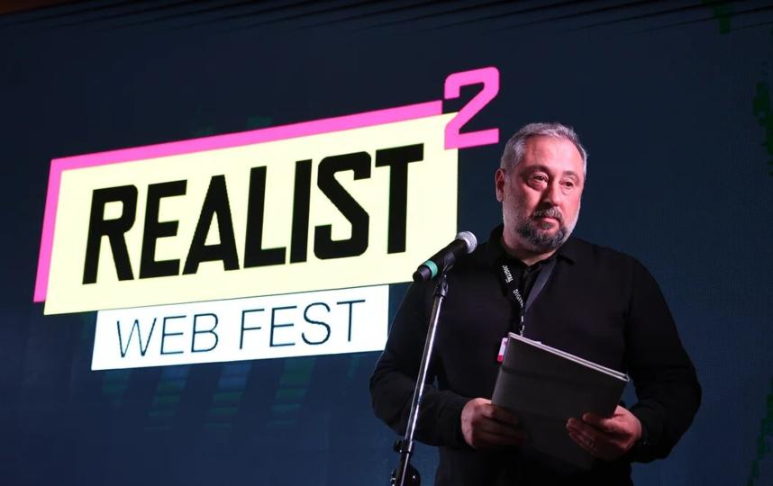 "Международный фестиваль веб-сериалов Realist Web Fest. Фото Предоставлено организаторами фестиваля., ""Metro"""
